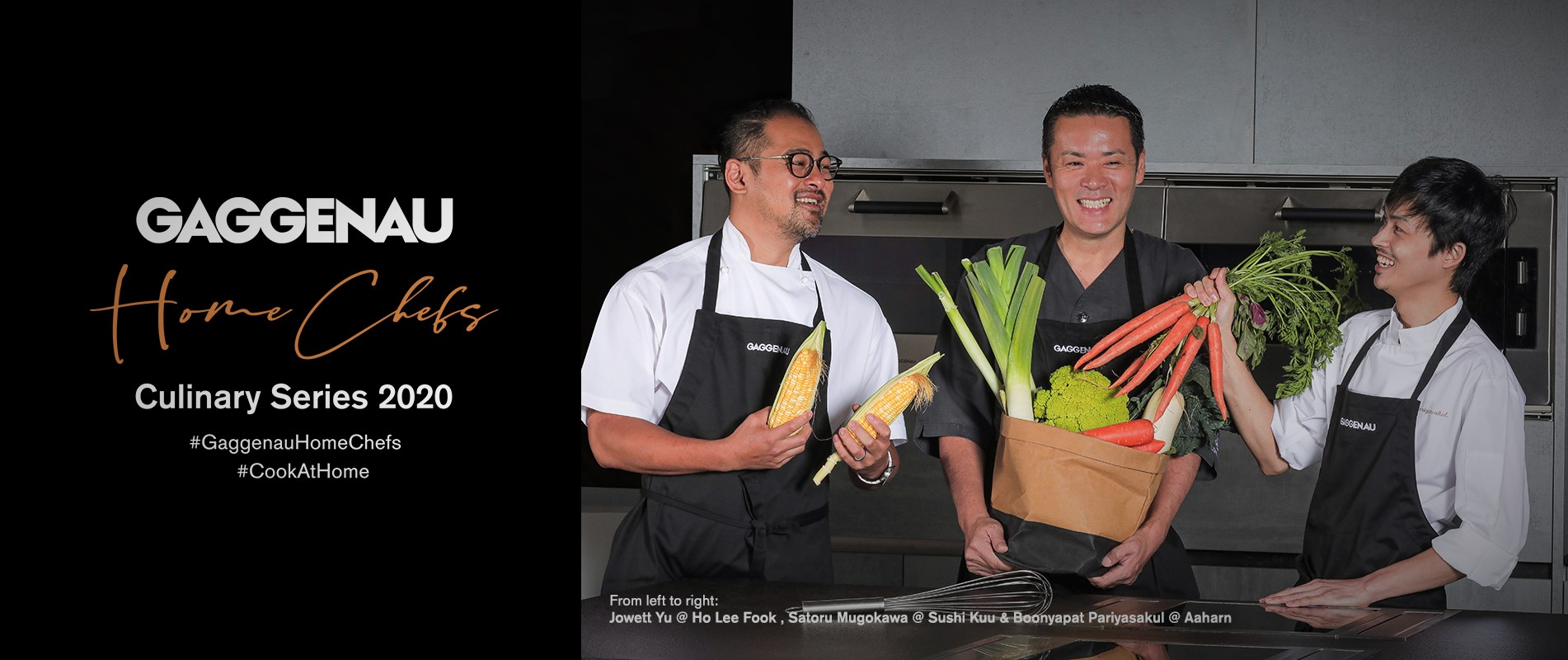 Gaggenau Home Chefs 2020