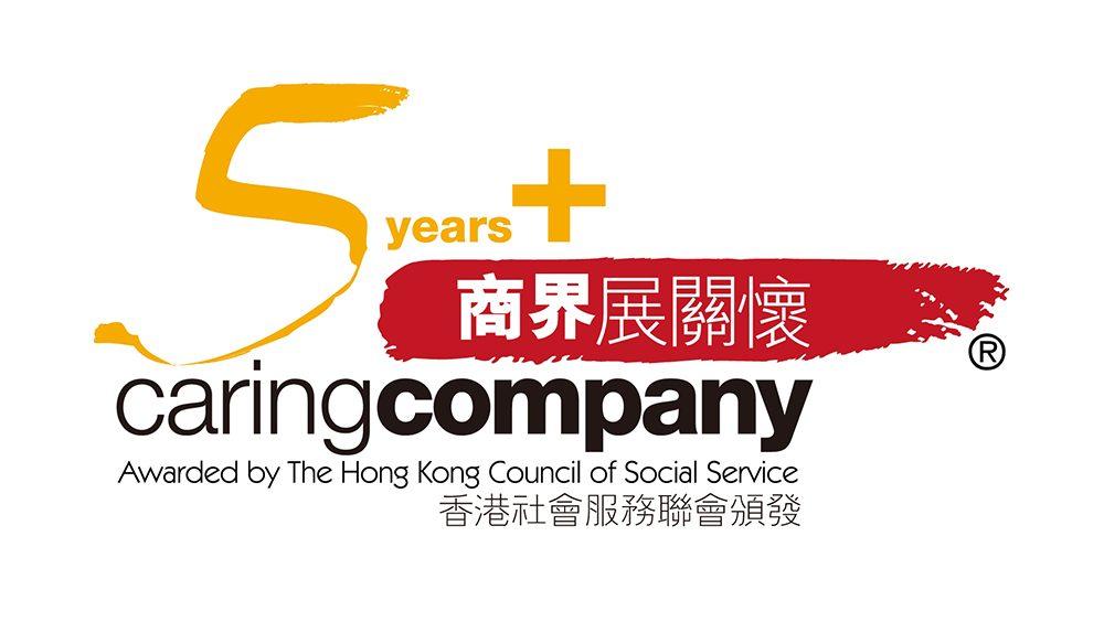 Caring Company 5years